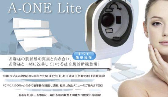 A-ONE Lite